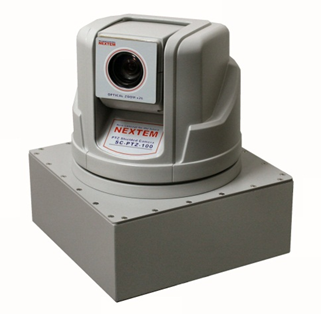 Shielded camera emc products nextem corporation for Emc security systems